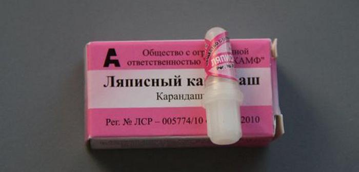 Lyapisnym-karandashom