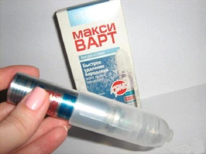 Maksivart