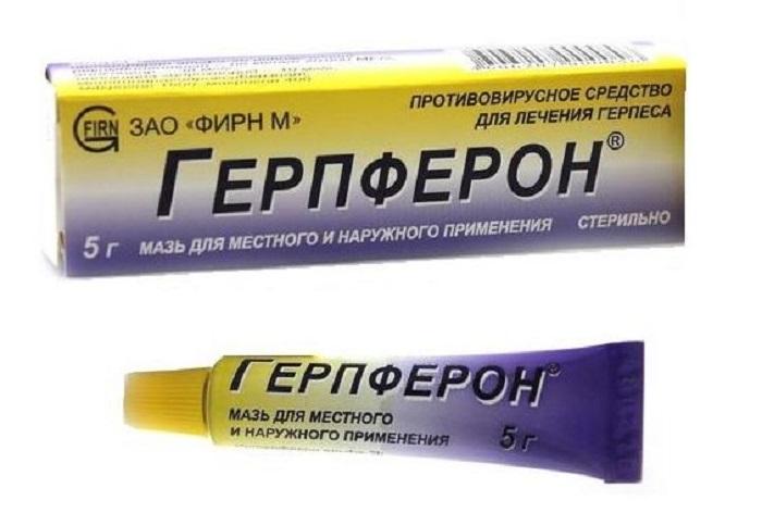 gerpferon