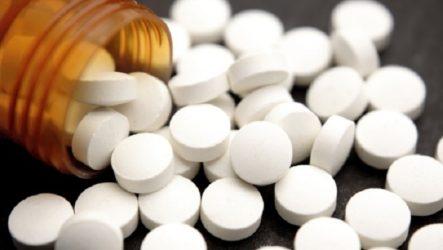 О препарате Гипорамин: инструкция по применению