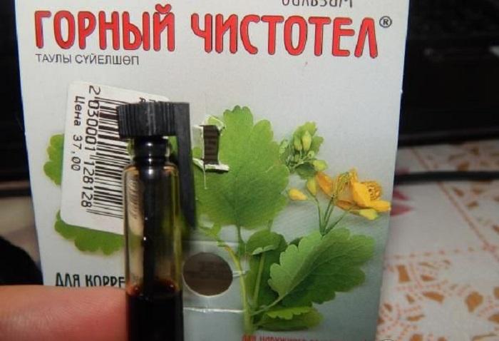 Бальзам Горный Чистотел — эффективное средство для лечения бородавок и папилломы в домашних условиях
