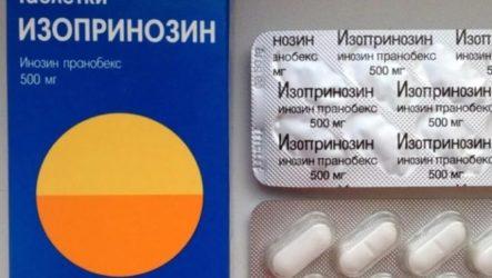 Противовирусный препарат Изопринозин: что это за лекарство, показания к применению