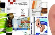 Медикаментозное лечение папилломы, популярные и действенные лекарственные препараты против ВПЧ