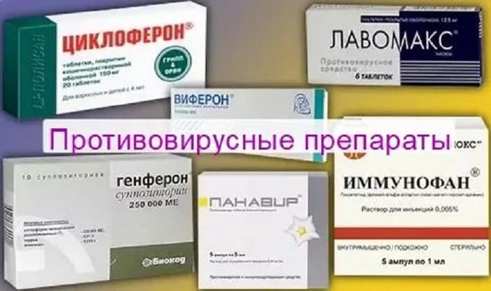 Protivoviruprepa1