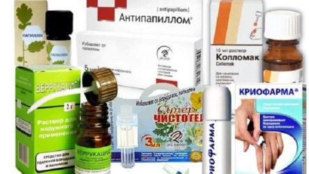 Аптечные средства, лекарства для удаления шипиц