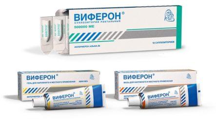 Незаменимый помощник при противовирусной терапии – гель Виферон