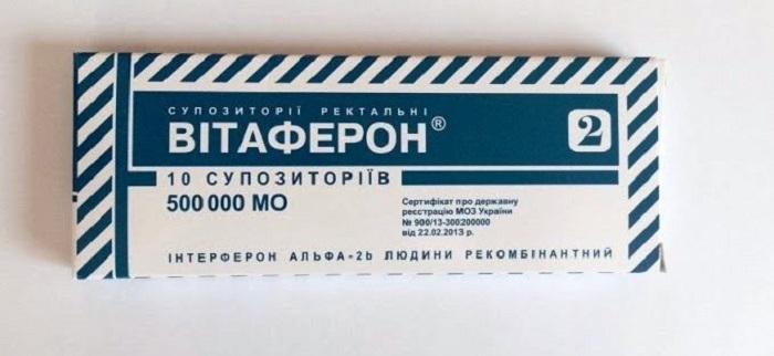 Противовирусный, иммуномодулирующий препарат для взрослых и детей — Виферон 500