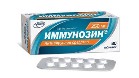 Инструкция по применению препарата Иммунозин