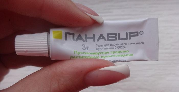 MazPanavir
