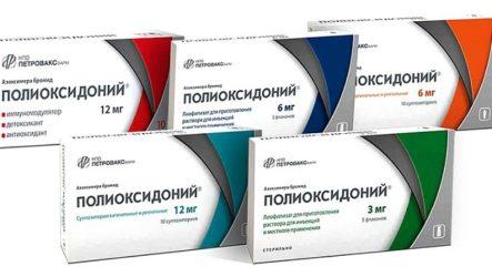 Аналоги препарата Полиоксидоний: есть ли отечественные заменители?