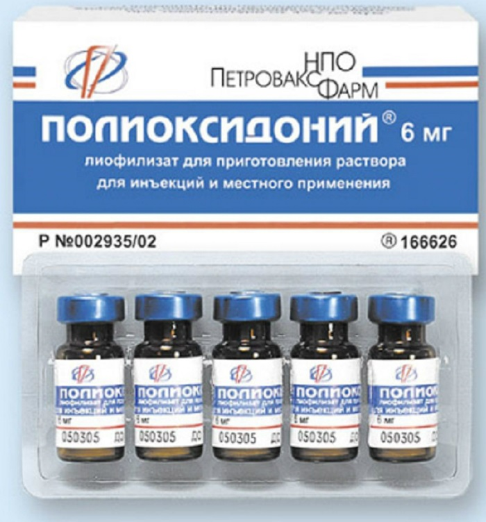 Polioksidonijvampulah1